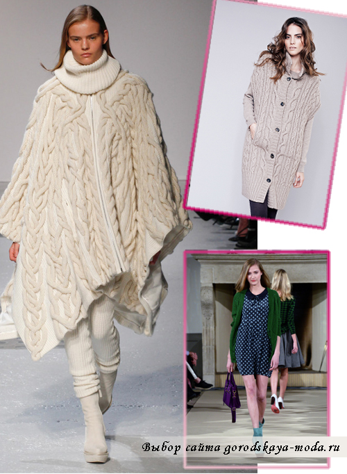 Модные кофты осень-зима 2014-2015 для женщин
