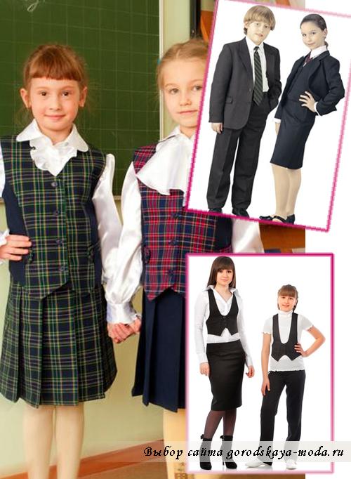 Миниатюра к статье Модная школьная форма для девочек 2014-2015