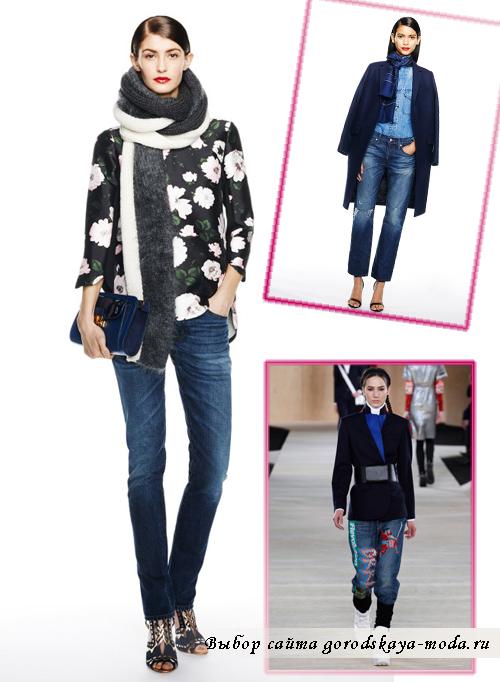 Миниатюра к статье Модные джинсы осень-зима 2014-2015