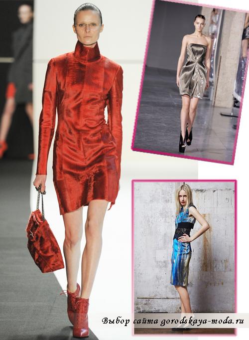 короткие вечерние платья осень-зима 2014-2015