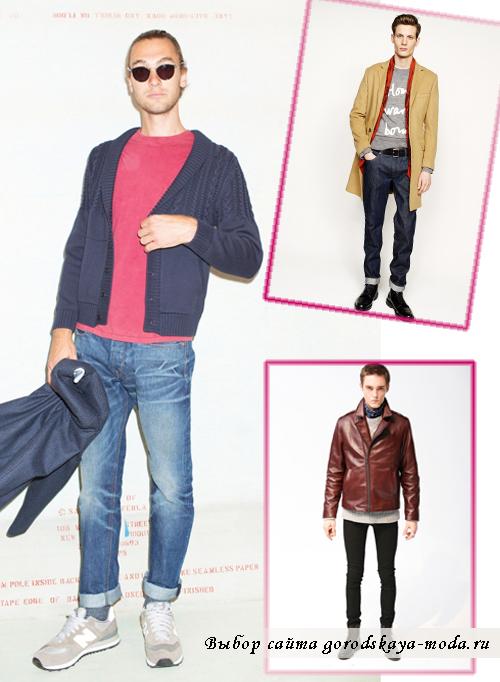Мужские джинсы осень-зима 2014-2015