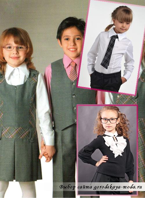 школьная форма для девочек - модно и красиво