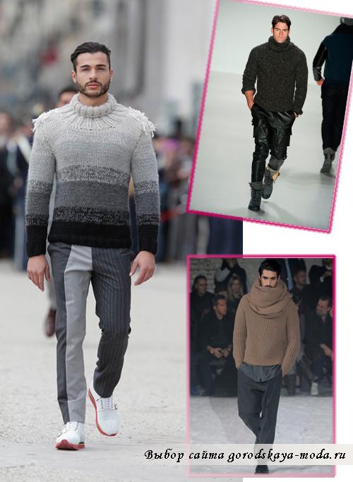 Модные кофты осень-зима 2014-2015 для мужчин