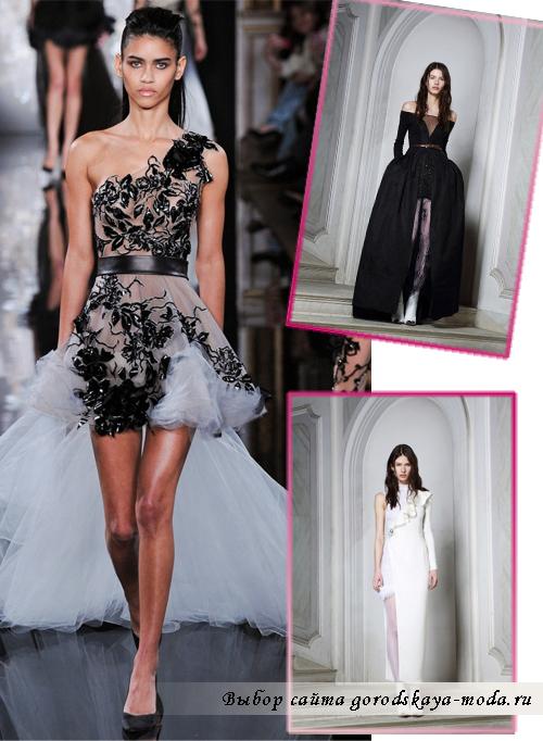 Романтичные свадебные платья осень-зима 2014-2015