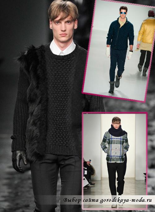 Модные кофты осень-зима 2014-2015 для мужчин с пинтами