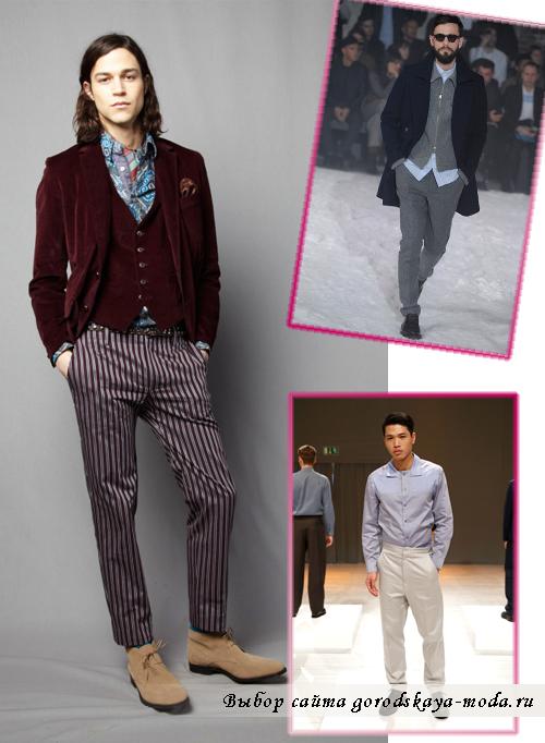 Модные мужские брюки на осень-зиму 2014-2015