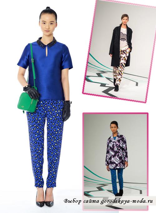 яркие модные брюки осень-зима 2014-2015