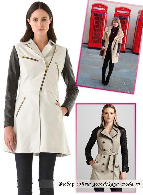 Выбираем пальто с кожаными рукавами