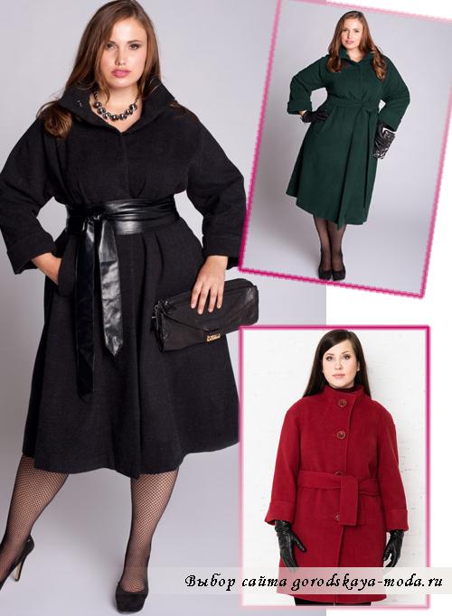 Миниатюра к статье Пальто для полных женщин