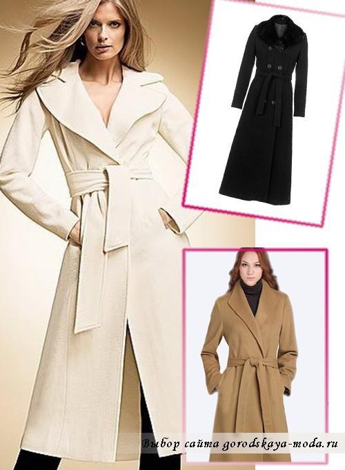 Миниатюра к статье Длинное или короткое пальто? Чему отдать предпочтение?