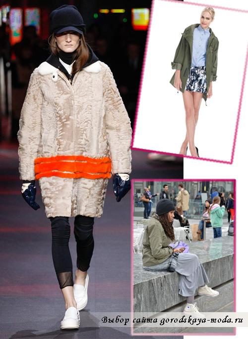 Драповое пальто особенности выбора и ухода