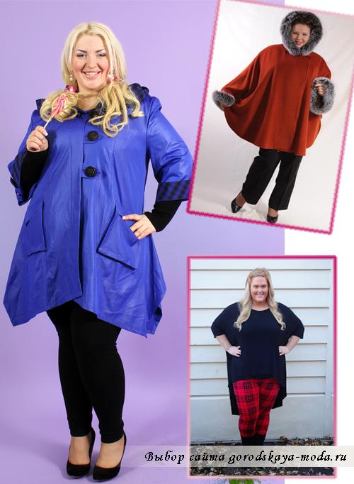 Как выбрать пальто для полных
