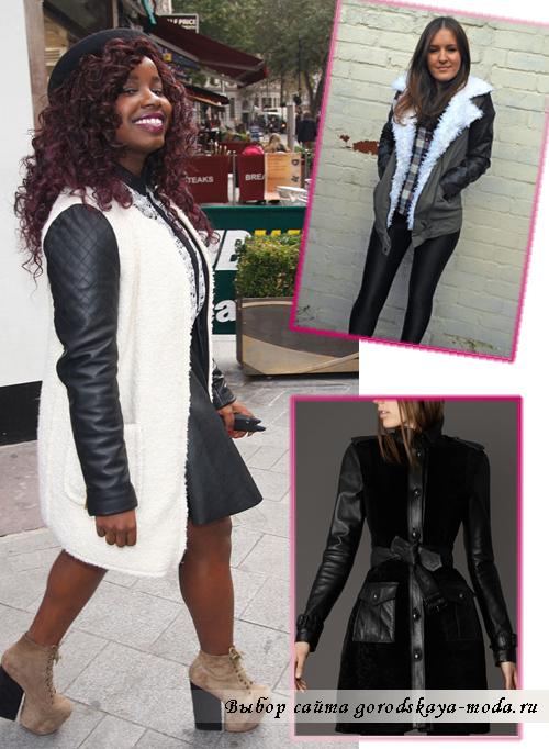 Как выбрать пальто с кожаными рукавами