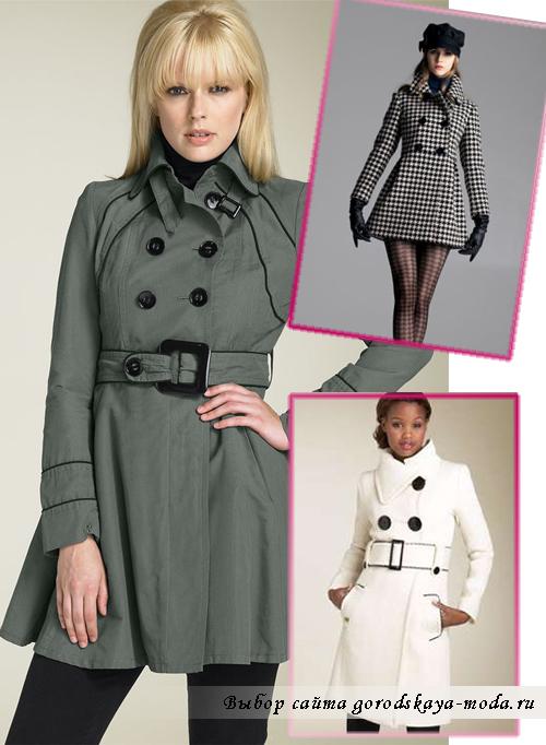 Длинное или короткое пальто. Какое лучше