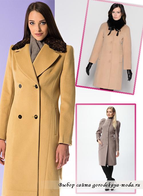 Как правильно ухаживать за драповым пальто