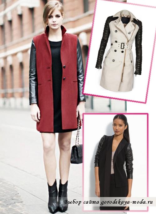 с чем носить пальто с кожаными рукавами