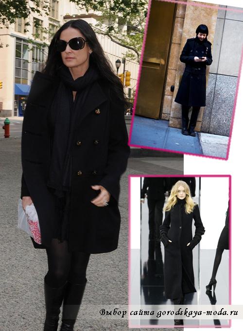 как выбрать чёрное пальто