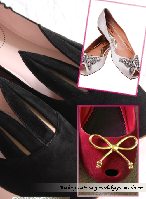 туфли на Новый год 2015 на плоской подошве