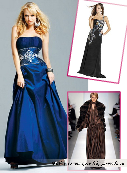 вечерние платья длиной макси
