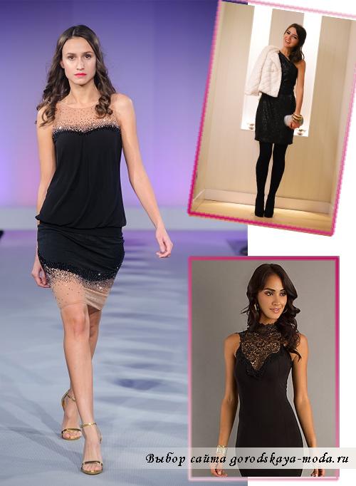 маленькое черное платье на новый год 2015