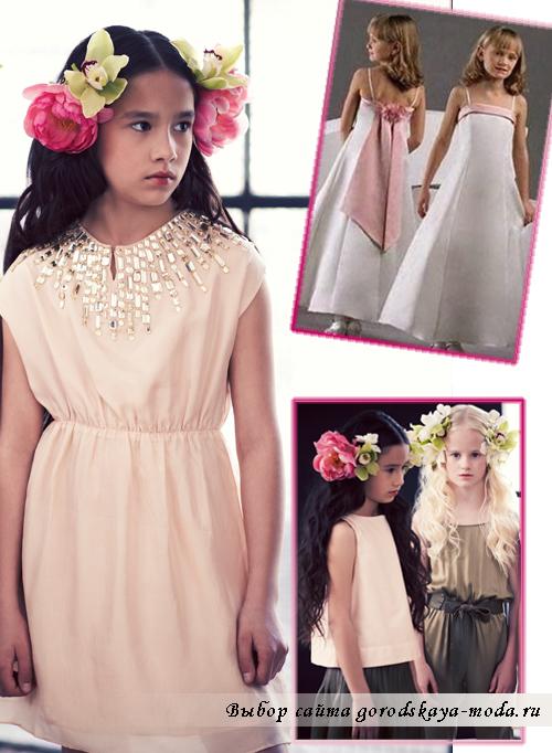 Красивые и модные платья для девочек