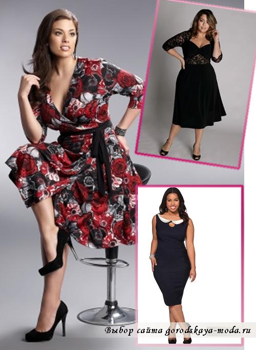 Элегантные фасоны платьев для полных женщин