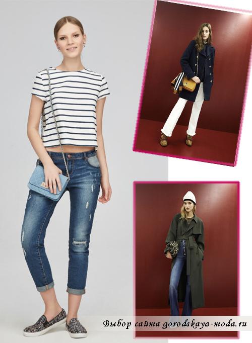 Модные джинсы весна-лето 2015