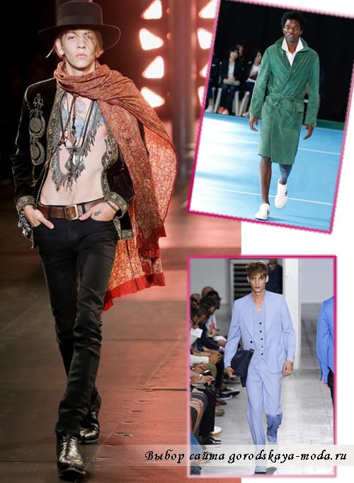 Смелые цветовые сочетания: мужской моды 2015