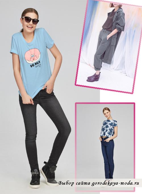 Модные джинсы лето 2015