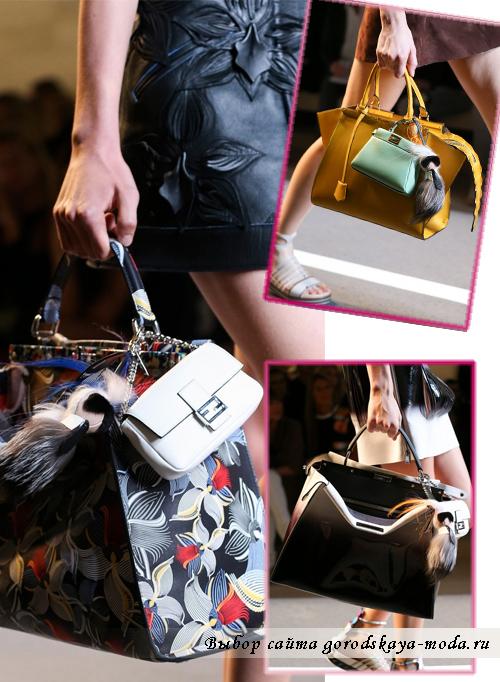 Несколько сумок модный тренд сезона весна-лето 2015