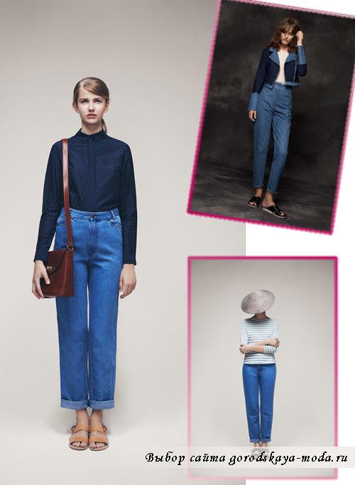 синие джинсы весна-лето 2015