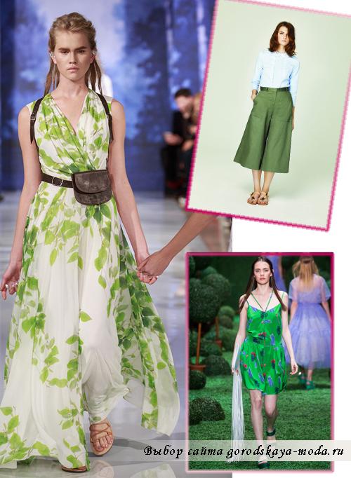 Зелёный цвет в коллекции весна-лето 2015