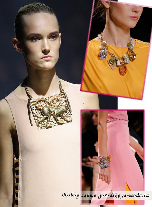 Модные аксессуары весна-лето 2015