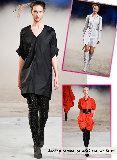 Туники Мода 2015 С Доставкой