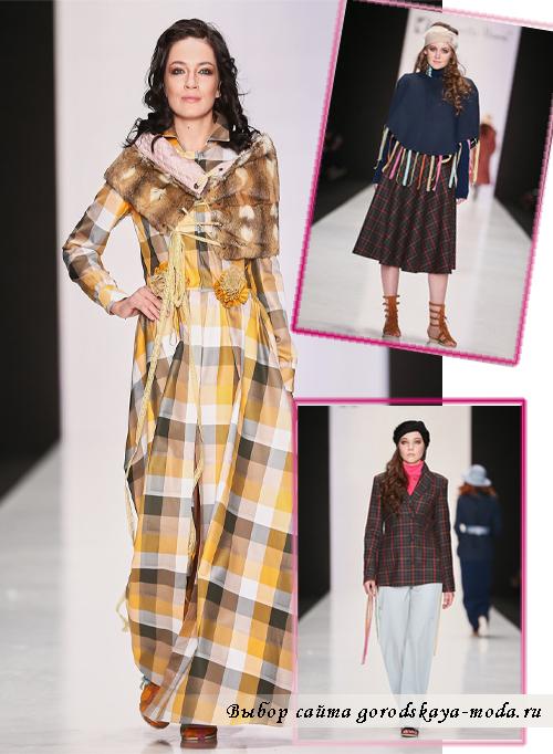 Миниатюра к статье Женская мода осень-зима 2015-2016