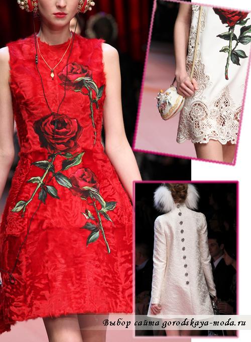 Миниатюра к статье Модные юбки осень-зима 2015-2016
