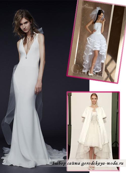 Миниатюра к статье Свадебные платья осень-зима 2015-2016
