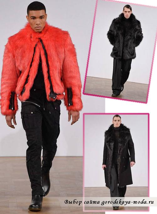 Купить Мужские Куртки Осень Зима 2015